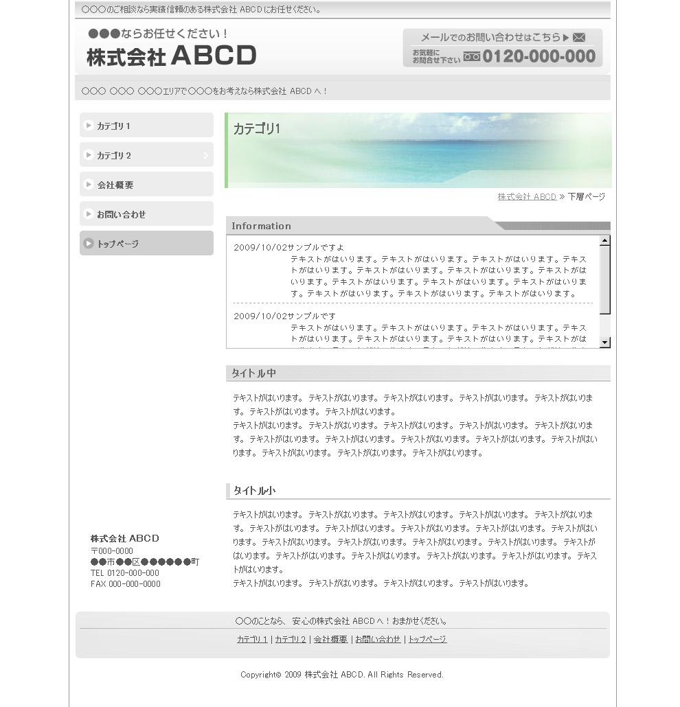 whitebase-grey1_02.jpg
