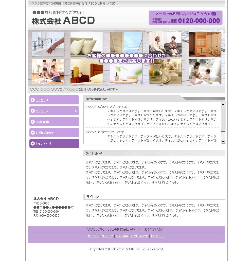 whitebase-purple1_01.jpg