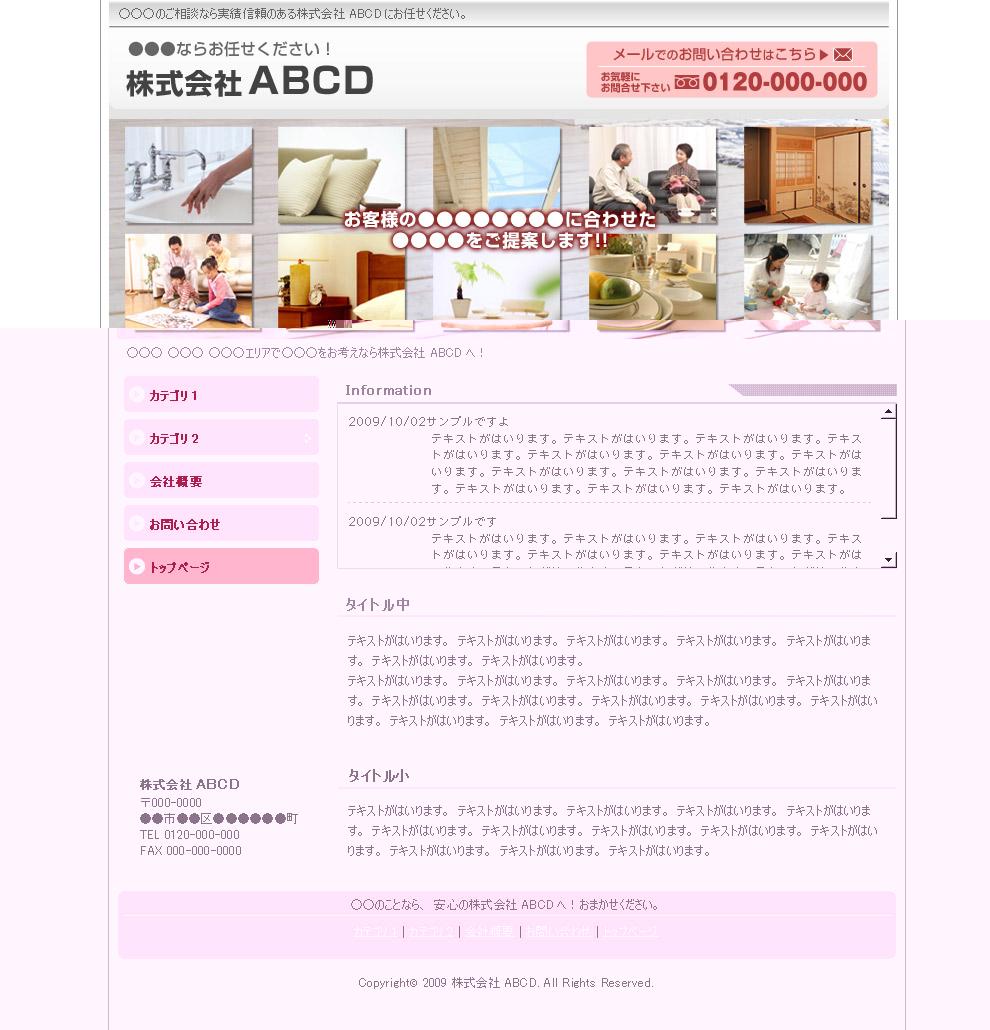 whitebase-pink1_01.jpg