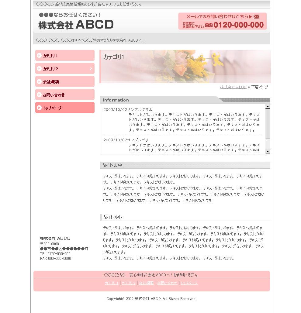 whitebase-pink1_02.jpg