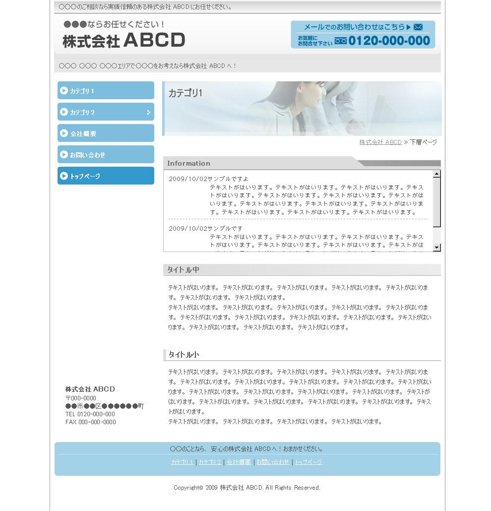 whitebase-blue1_02.jpg