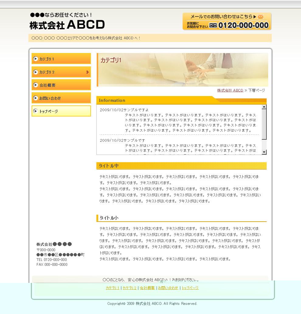 yellowgold2_02.jpg
