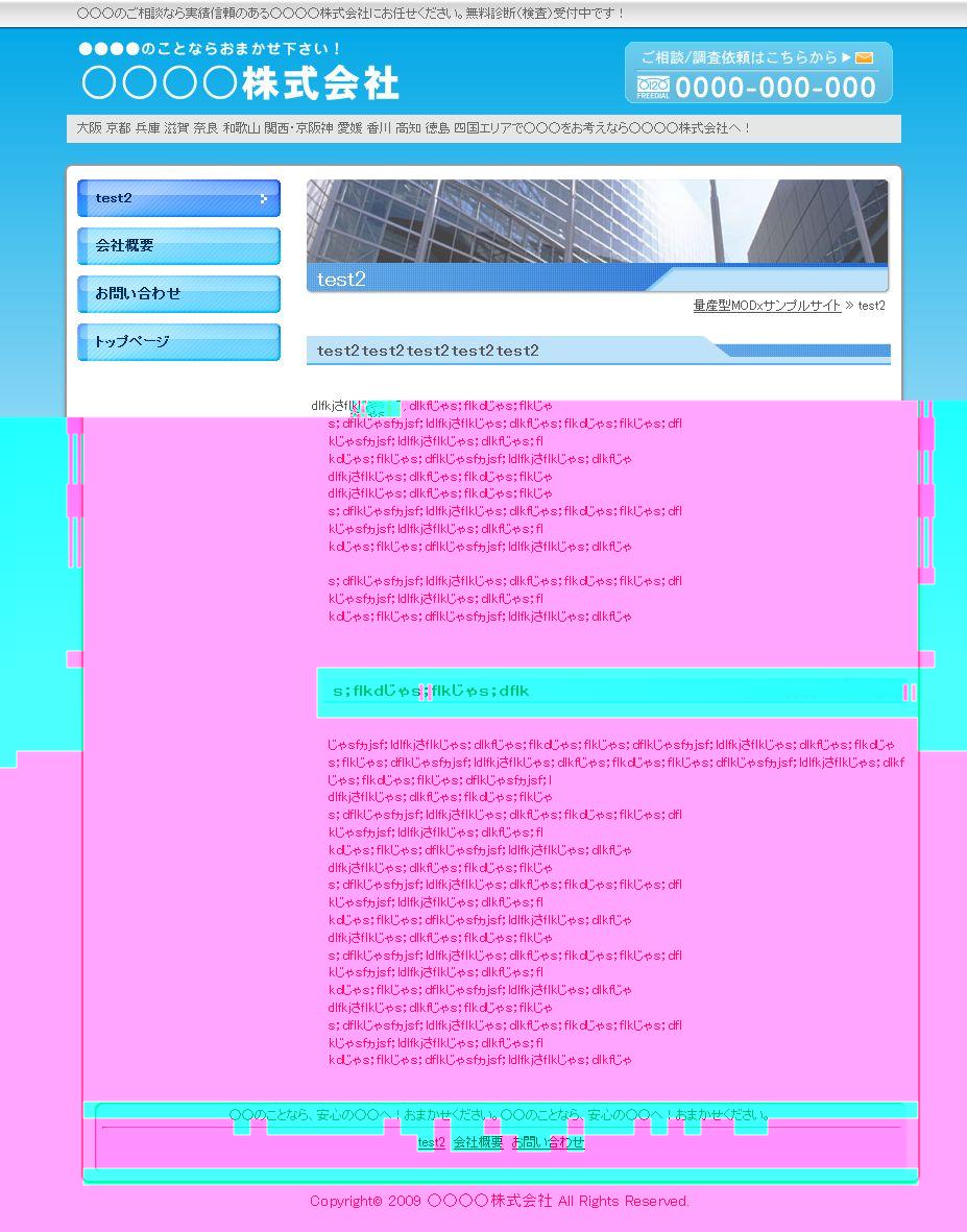 skyblue2.jpg