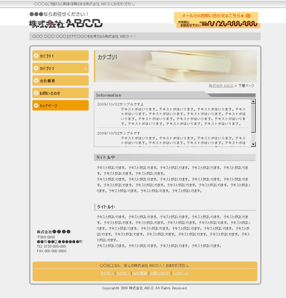 whitebase-yellow2_02.jpg