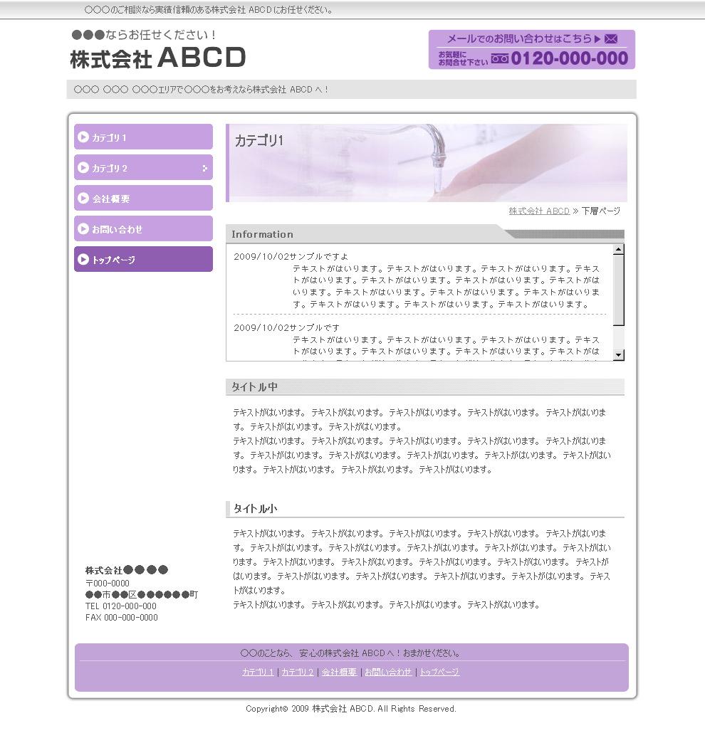 whitebase-purple2_02.jpg