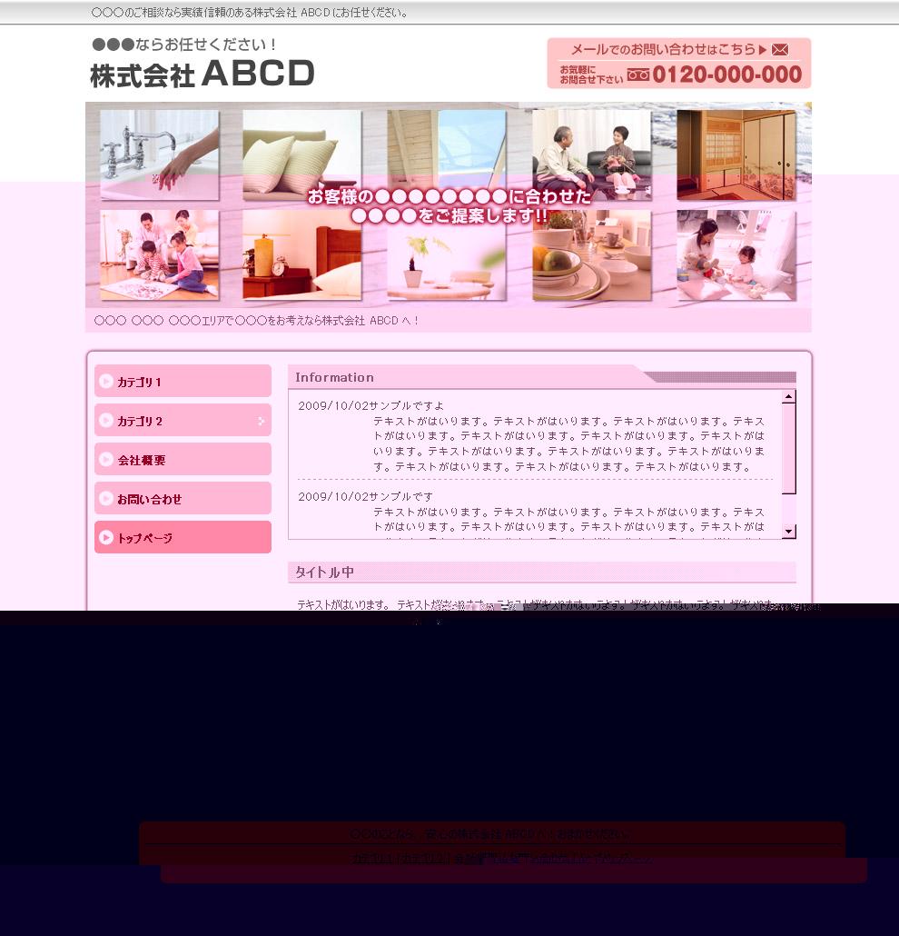 whitebase-pink2_01.jpg